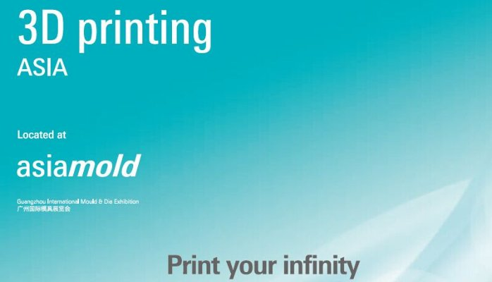 3DPrinting.Lighting_3D Printing Asia 2016_Banner